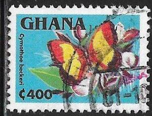 Ghana 1835 Used - Butterfly - Becker's Creamy Yellow Glider