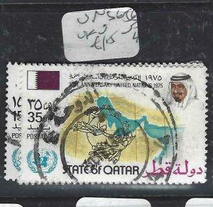 QATAR  (PP1806BB) SG 653-4   VFU
