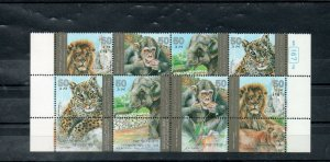 Israel Scott #1125-28 Zoo Animals Double Row With Tabs MNH!!