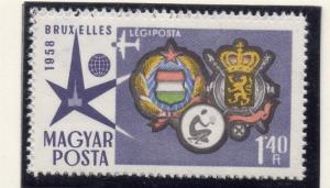 Hungary 1958 Early Issue Fine Mint Hinged 1.40f. 149712