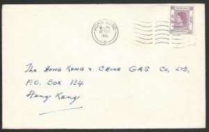 HONG KONG 1961 cover HONG KONG B machine cancel............................51861