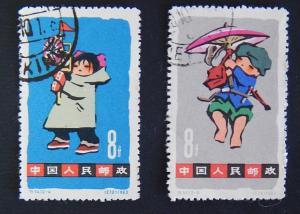 China, 1963, №(6)-14(1-2IR)