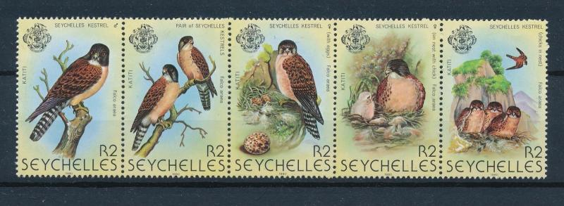 [60054] Seychelles 1980 Birds Vögel Oiseaux Ucelli Falcon Strip of five MLH
