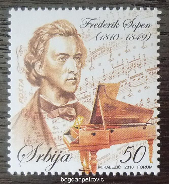 2010 SERBIA - COMPLETE SET (MNH)! chopin poland composer music piano J8