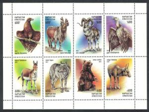 Kyrgyzstan Birds Bear Wolf Wild Animals Sheetlet of 8v 1997 MNH SG#120-127