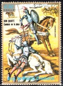 Equatorial Guinea, SW789, MNH, 1975, Don Quixote, (LL02033)