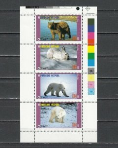 Kuril Is., 21-24 Russian Local. Bears & Rabbit sheet of 4.