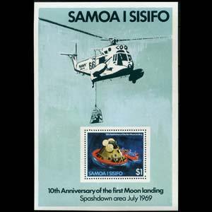 SAMOA 1979 - Scott# 512a S/S R.Hill NH