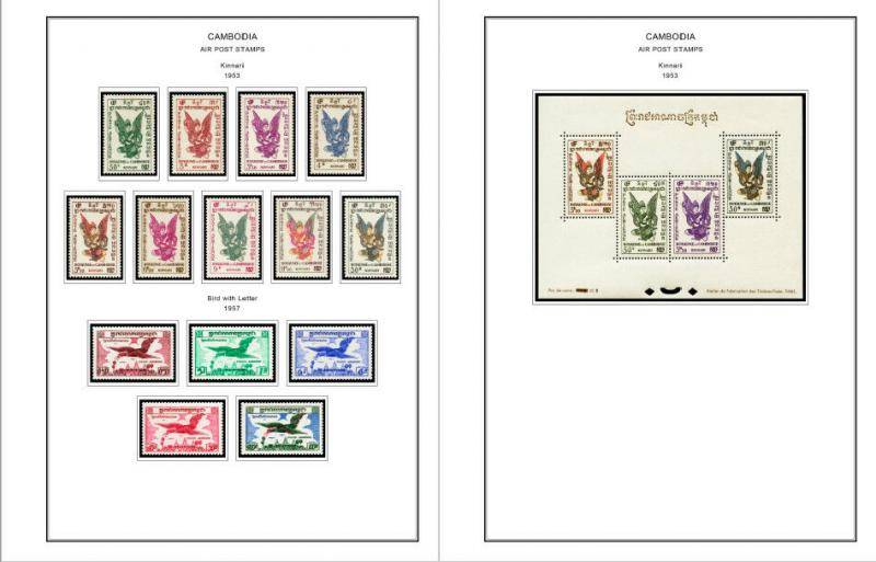 COLOR PRINTED CAMBODIA [KINGDOM] 1951-1970 STAMP ALBUM PAGES (46 illustr. pages)