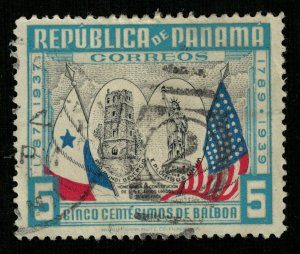 Panama 10c (3933-Т)