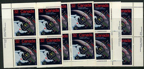 Canada USC #1046 Mint MS Imprint Blocks VF-NH Space Achievements