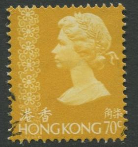 STAMP STATION PERTH Hong Kong #321 QEII Definitive Issue  FU  CV$0.75.