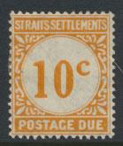 Straits Settlements George V Postage Due  SG D5 Mounted Mint