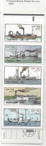 2405-09 BOOKLET - 25c STEAMBOATS - MNH - PB#1 - SCOTT CV: $12.00 - LOT 1563
