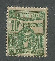 Tunisia Scott Catalog Number J16 Issued in 1945 Unused Never Hinged