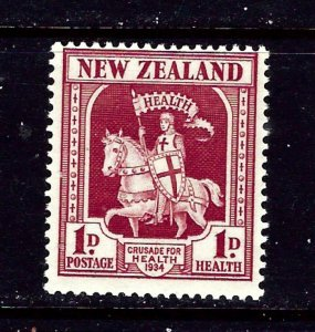 New Zealand B7 MNH 1934 issue