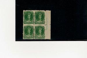 Nova Scotia #11 Green 8 1/2c plate inscription block Cat $450 2 MH 2 MNH