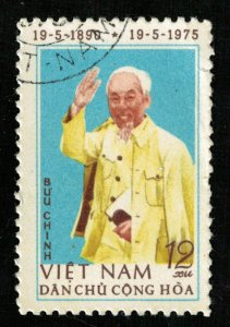 1975 Famous person 12xu (3729-T)