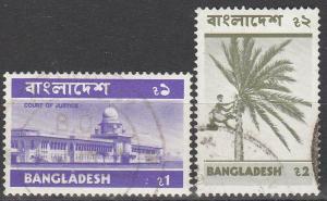 Bangladesh #103-4 F-VF Used CV $15.50 (S2100)