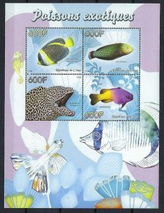 Congo MNH S/S Exotic Fish Marine Life 2014