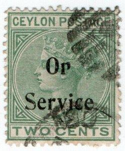 (I.B) Ceylon Postal : 2c Green (On Service) R for N error