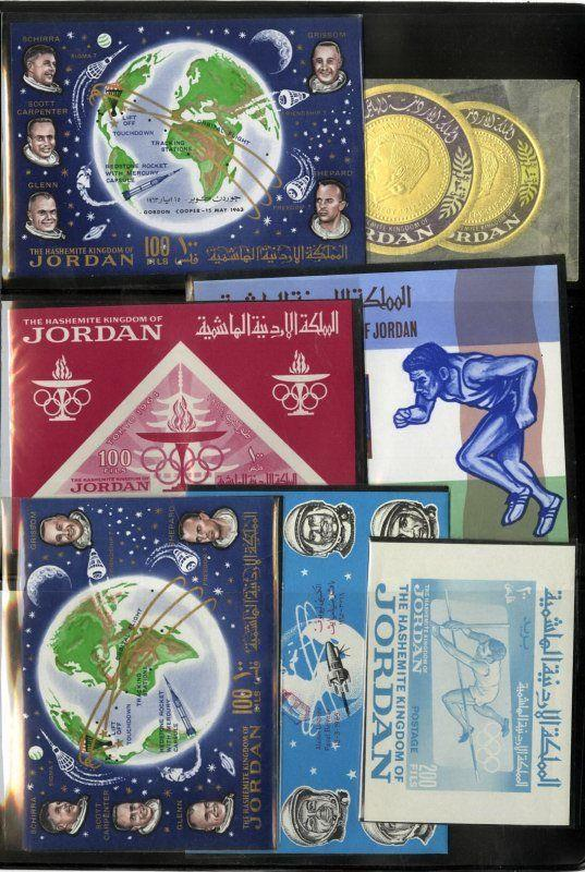 Jordan Stamps Early Mint NH Collection