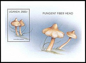 Uganda 1422, MNH, Mushroom souvenir sheet, Pungent Fiber Head
