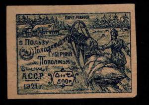 Azerbaijan Scott B1 Mint No Gum MNG Semipostal stamp 1922