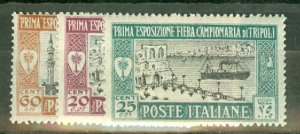 P: Libya B5-10 mint CV $41.50; scan shows only a few