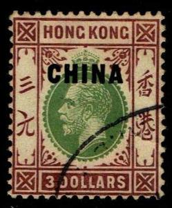 1917 Great Britain Offices in China #14 - Used - VF - CV$210.00 (ESP#3697)