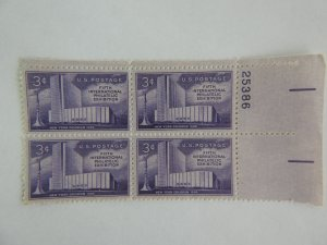 U. S. #1076  Plate Block  Mint  OG  NH