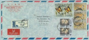 84402 - MALAYA  - POSTAL HISTORY -  COVER to ITALY - BUTTERFLIES Tigers 1981