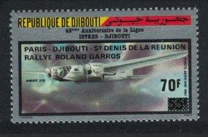 Djibouti Roland Garros Air Race 1988 MNH SG#1022