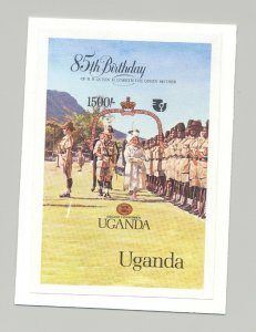 Uganda #467 UN Decade of Women, Queen Mother 1v S/S Imperf Proof on Card
