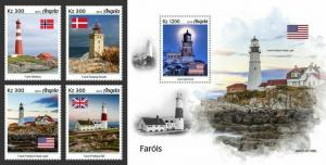 Z08 IMPERF ANG190106ab ANGOLA 2019 Lighthouses MNH ** Postfrisch