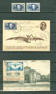 FRANCE SCARCE ADER SELECTION...#348 & #414 + CARDS AND OTHERS..VE...