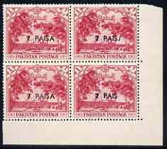 Pakistan 1961 surcharged 7p on 1a fine mounted mint block...