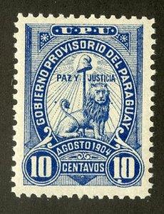 PARAGUAY 112 MNH BIN $.50