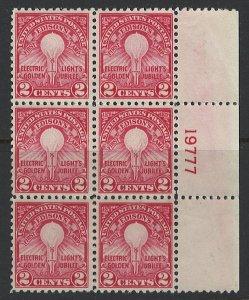 US Scott 654 Plate Block of 6 MNH! RtSd #19777 - 05192020