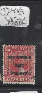 MALAYA JAPANESE OCCUPATION PERAK (PP0805B) DN 8C DOUBLE, 1 INV SGJ248B VFU