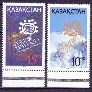 Kazakhstan. 1994. 49-50. Music Festival. MNH.