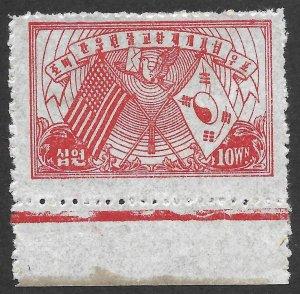 Doyle's_Stamps:  Korean Scott #68* MH/og