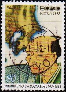 Japan. 1995 80y  S.G.2394  Fine Used