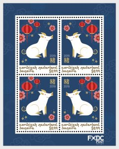 Caribbean Netherlands - Year of the Pig of Bonaire - Miniature Sheet