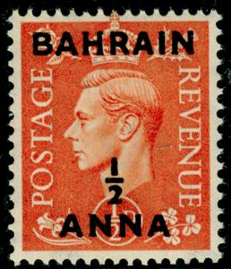 BAHRAIN SG71, ½a on ½d pale orange, NH MINT.