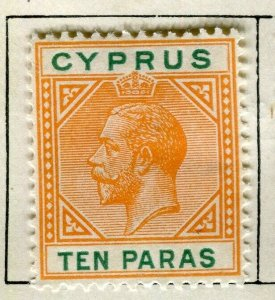 CYPRUS; 1912 early GV issue Mint hinged 10pa. value