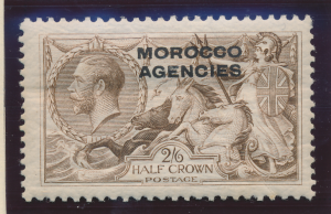 Great Britain, Offices In Morocco Stamp Scott #218, Mint Hinged, Faults - Fre...