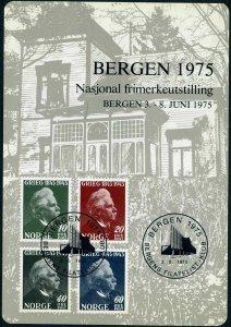 Norway 255-258 BERGEN-1975 souvenir sheet.Edvard Grieg,composer.