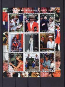 Kyrgyzstan 2000 A Tribute To Princess Diana/Prince William & Harry Shlt (9) MNH