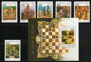 Guinea 1409A-G 1997 Chess set and s.s. MNH